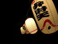 Japoński Nowy Rok