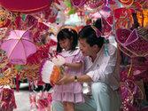 Święto Środka Jesieni (Chiny)
